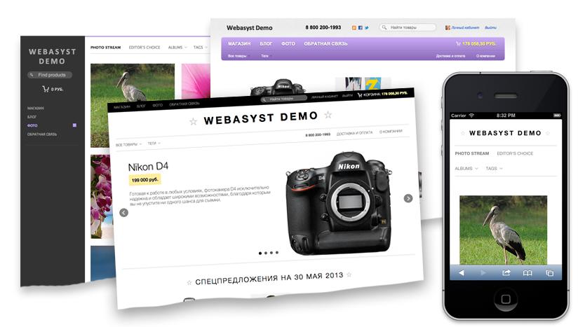 Отключение мобильного шаблона в webasyst (Shop-Script)