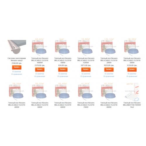 Подгрузка изображений в Opnecart