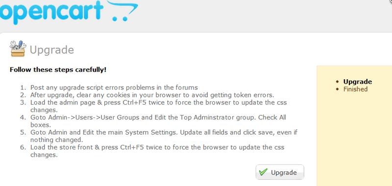 Обновление CMS Opencart 1.5.x.x на 1.5.5.1.2