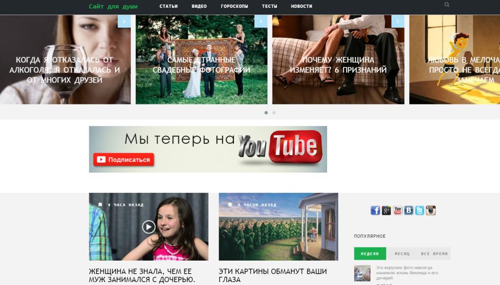 Шаблон и дизайн всех страниц сайта