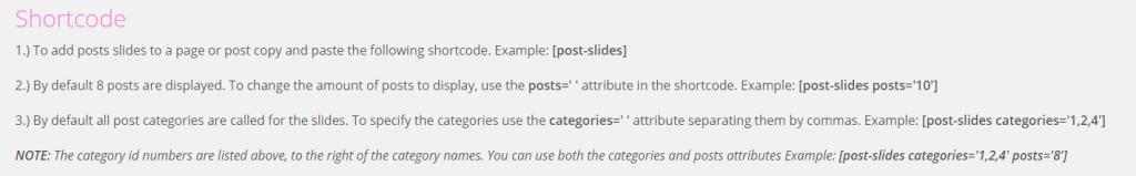 плагин: Post Slides
