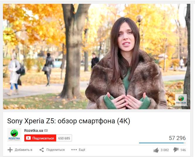 «Розетка» на YouTube