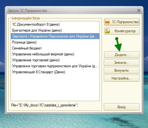 Установка 1с 8.2 64 инструкция внедрение программных продуктов 1с расчет на примере