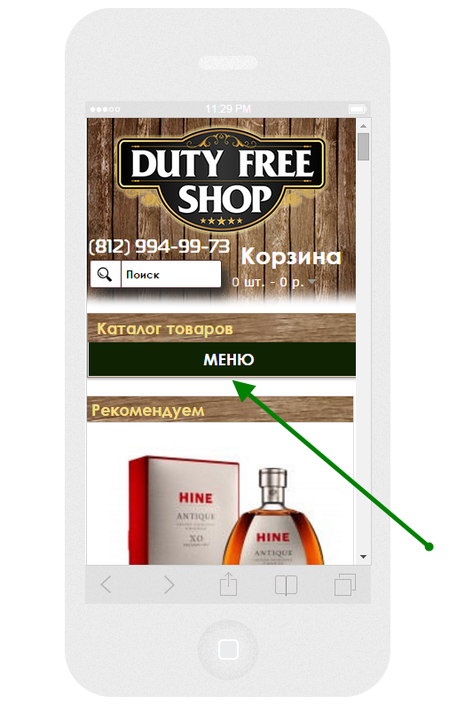 Адаптивное меню для сайта. Адаптивное меню в Opencart